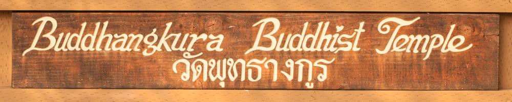 Sign for Buddhangkura Buddhist Temple, Olympia, WA